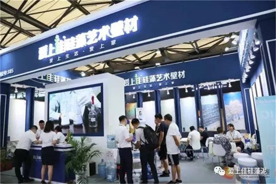 爱上佳品牌2019上海国际建博会圆满落幕!欢迎38位新成员加入爱上佳品牌!