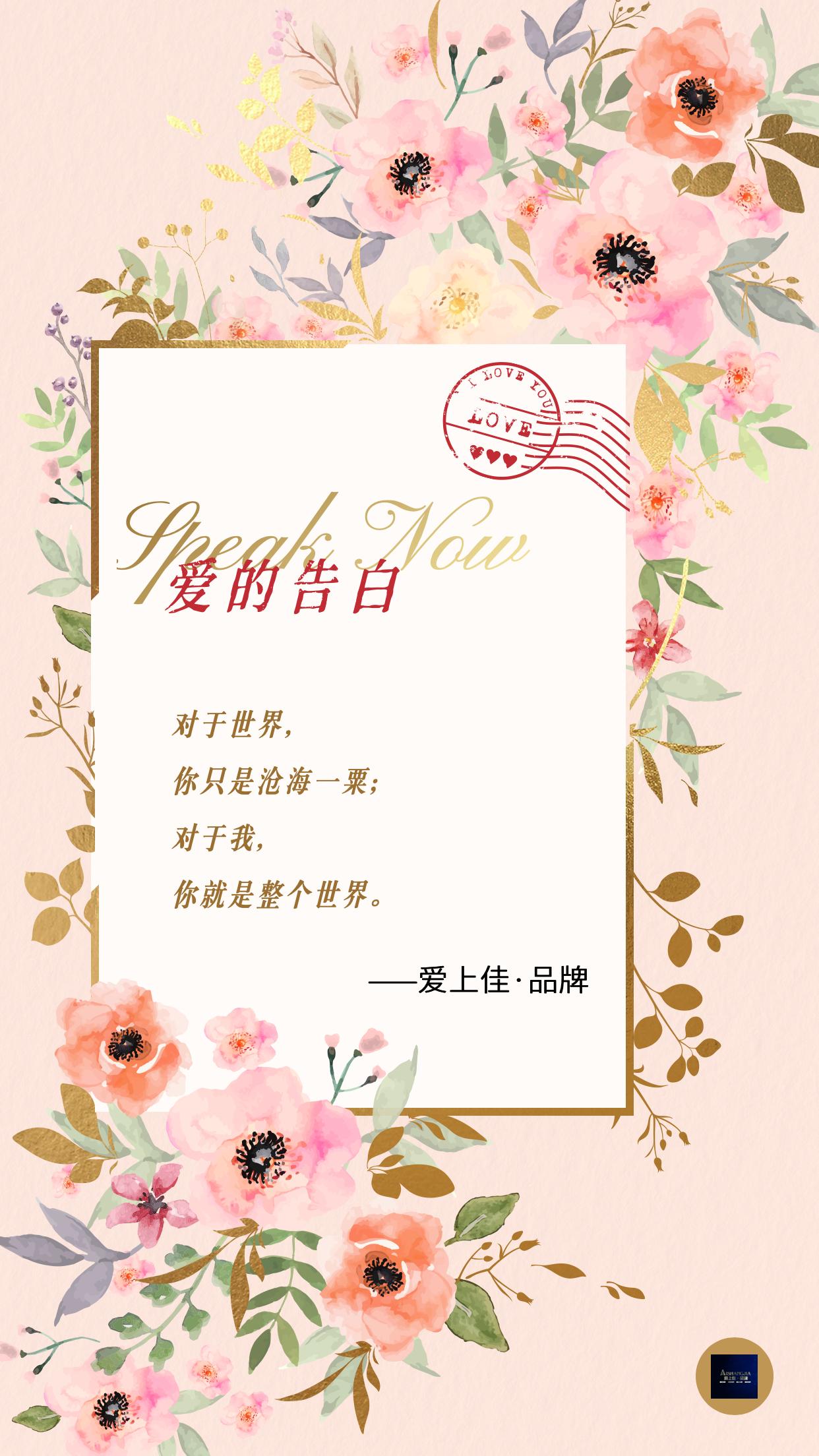 520情人节鲜花母亲节祝福贺卡海报.jpg